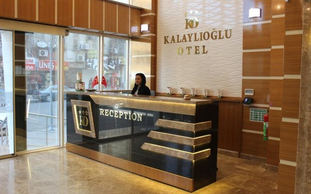 Kalaylioglu Otel Турция, Кахраманмарас - отзывы, цены и фото номеров - забронировать отель Kalaylioglu Otel онлайн интерьер отеля
