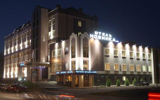 Отель Новинка Казань вид на фасад