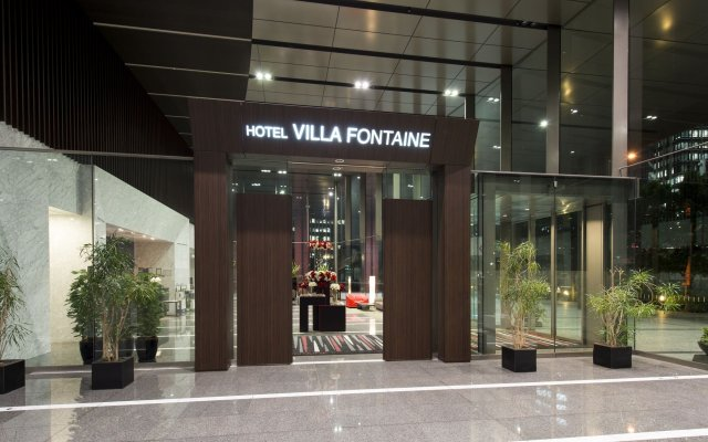 Отель Villa Fontaine Tokyo-Tamachi Япония, Токио - 1 отзыв об отеле, цены и фото номеров - забронировать отель Villa Fontaine Tokyo-Tamachi онлайн вид на фасад