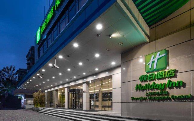 Отель Holiday Inn Shanghai Hongqiao Central вид на фасад