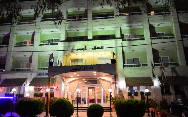 Отель Abjar Hotel Иордания, Амман - отзывы, цены и фото номеров - забронировать отель Abjar Hotel онлайн вид на фасад