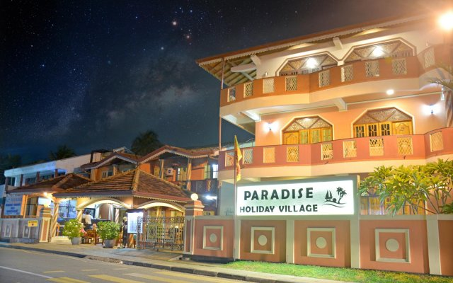 Отель Paradise Holiday Village