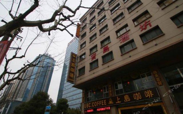 Juntai Hotel вид на фасад