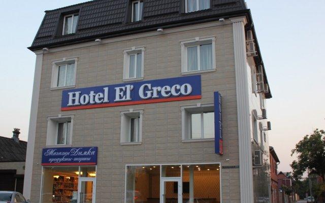 Гостиница «Эль Греко» в Краснодаре 13 отзывов об отеле, цены и фото номеров - забронировать гостиницу «Эль Греко» онлайн Краснодар вид на фасад