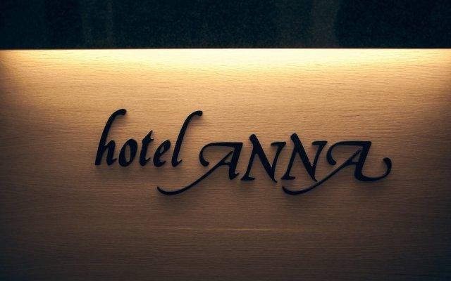 Hotel Anna вид на фасад