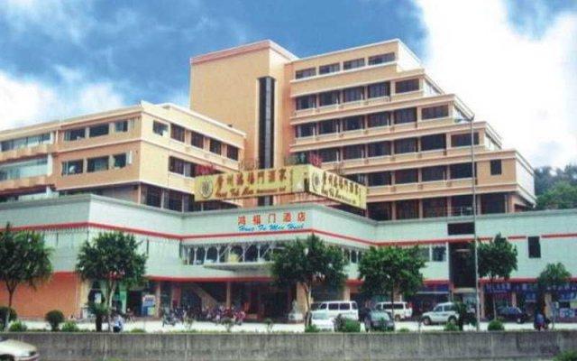 Guangzhou Hung Fuk Mun Hotel вид на фасад