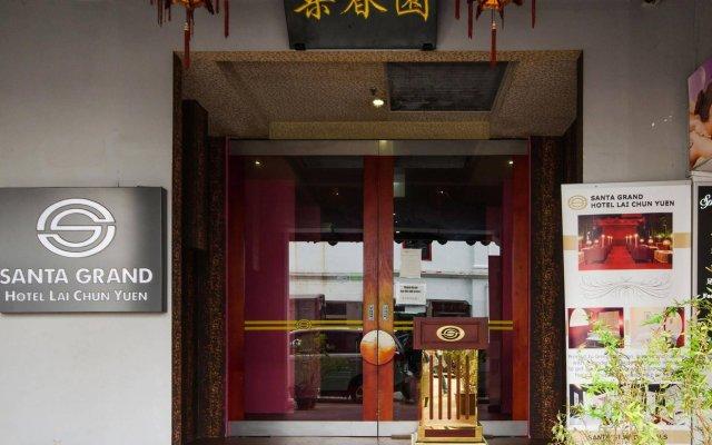 Отель Santa Grand Lai Chun Yuen Сингапур вид на фасад