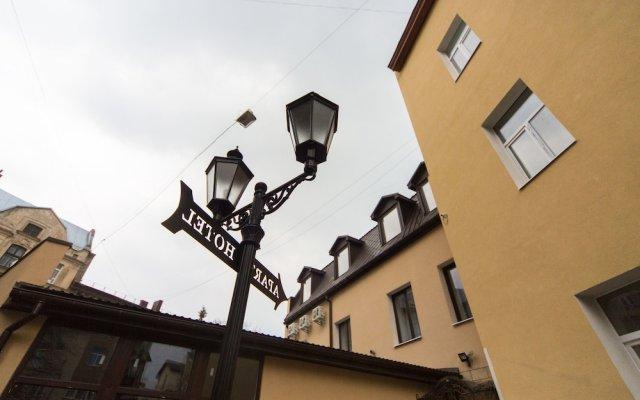 Antares Apart Hotel Львов вид на фасад