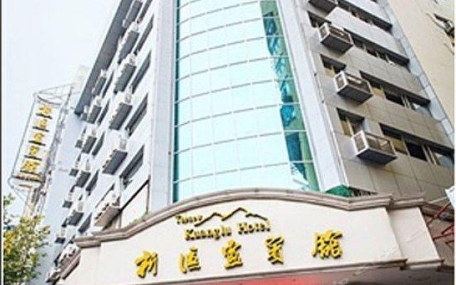 The New Kuanglu Hotel вид на фасад