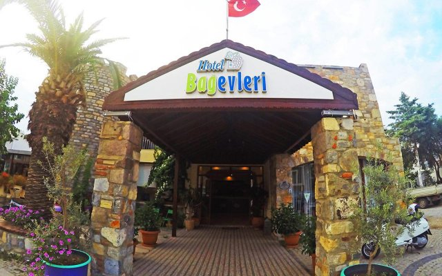 Bagevleri Hotel вид на фасад