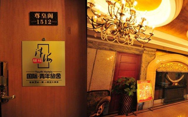 Tianjin Jinhai Post International Youth Hostel вид на фасад