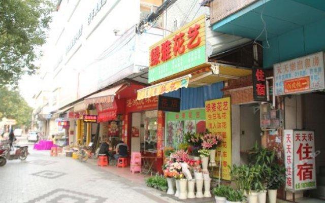 Tiantianle Hostel вид на фасад