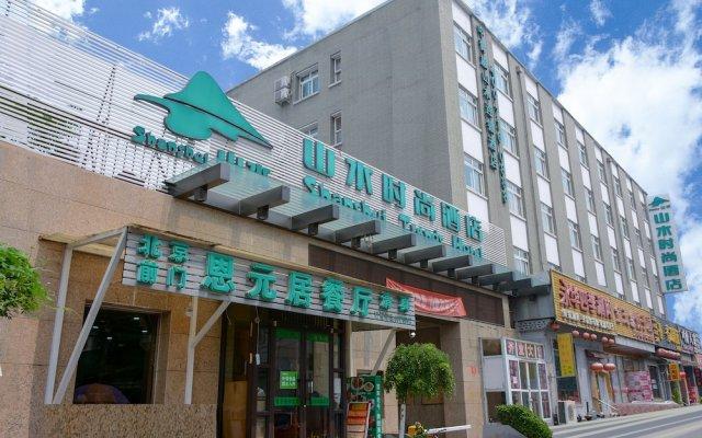 Shanshui Fashion Hotel Qianmen - Beijing