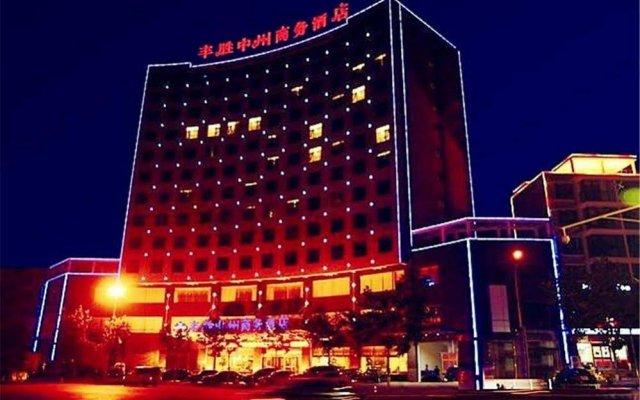 Fengsheng Zhongzhou Business Hotel вид на фасад