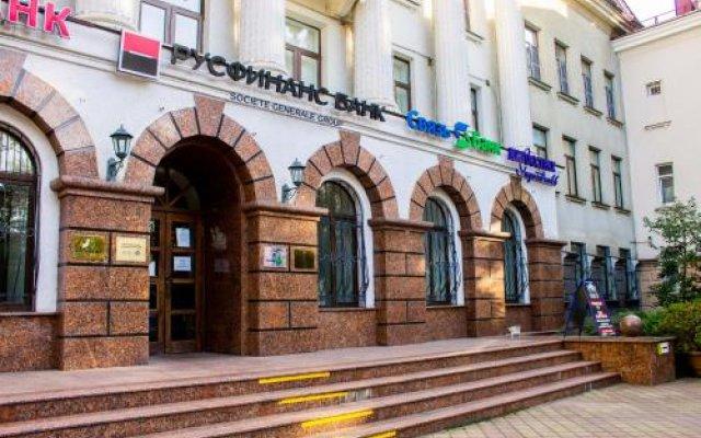 Гостиница Cheshire Cat Hostel в Сочи 9 отзывов об отеле, цены и фото номеров - забронировать гостиницу Cheshire Cat Hostel онлайн вид на фасад