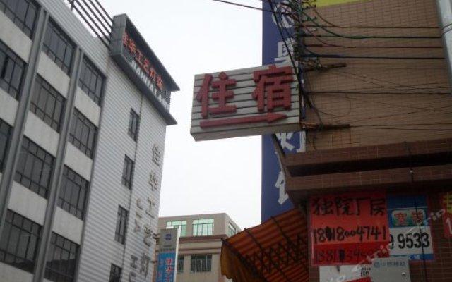 Longyi Hostel вид на фасад
