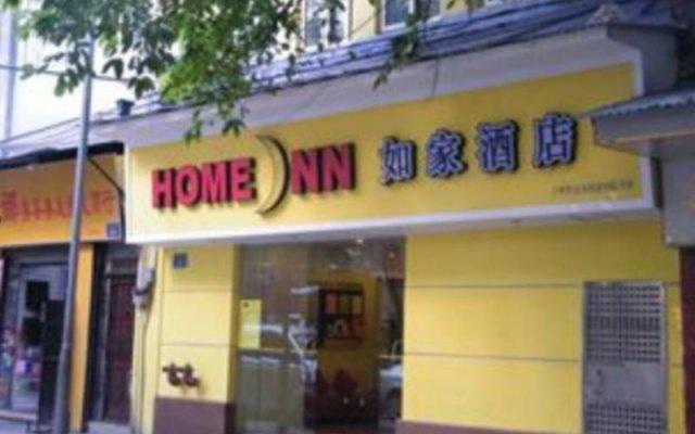 Отель Home Inn Changshou Donglu Китай, Гуанчжоу - отзывы, цены и фото номеров - забронировать отель Home Inn Changshou Donglu онлайн вид на фасад