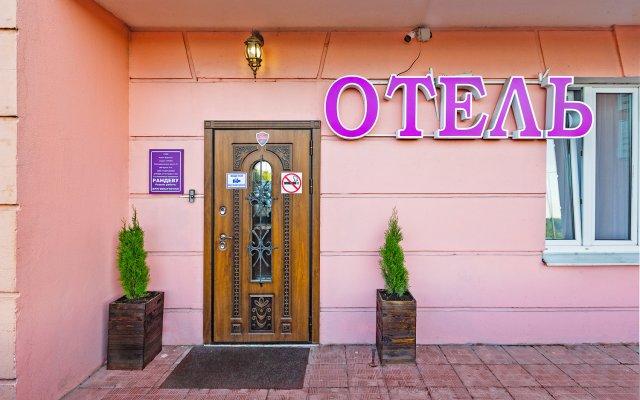 Гостиница Рандеву Куркино в Москве 3 отзыва об отеле, цены и фото номеров - забронировать гостиницу Рандеву Куркино онлайн Москва вид на фасад