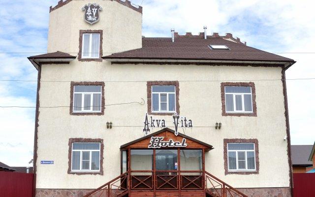 Гостиница Гостиничный комплекс Аква-Вита в Кургане отзывы, цены и фото номеров - забронировать гостиницу Гостиничный комплекс Аква-Вита онлайн Курган вид на фасад