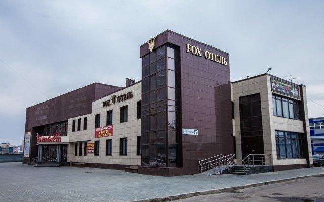 Гостиница FOX в Барнауле 5 отзывов об отеле, цены и фото номеров - забронировать гостиницу FOX онлайн Барнаул вид на фасад