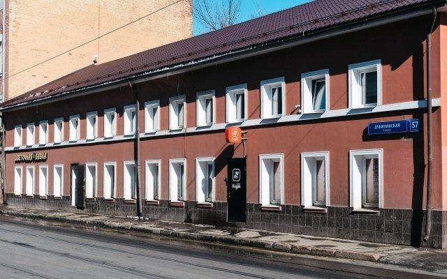 Хостел Кеды и кофейня вид на фасад