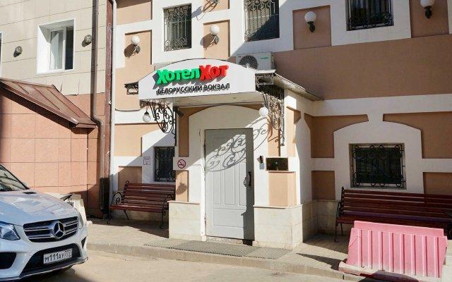 Belorusskij Vokzal Hostel in Moscow, Russia from 34$, photos, reviews - zenhotels.com