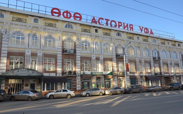 Гостиница Уфа-Астория в Уфе 4 отзыва об отеле, цены и фото номеров - забронировать гостиницу Уфа-Астория онлайн вид на фасад