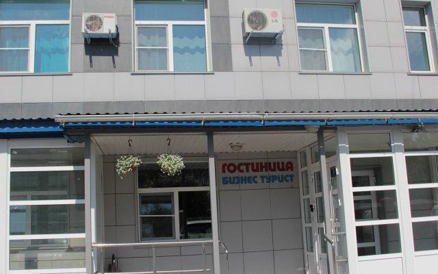 Гостиница Бизнес Турист в Барнауле отзывы, цены и фото номеров - забронировать гостиницу Бизнес Турист онлайн Барнаул