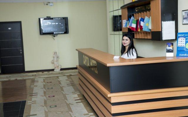 Отель Капитал 1