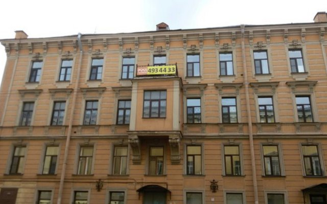 Апартаменты Питерленд в центре Санкт-Петербурга вид на фасад