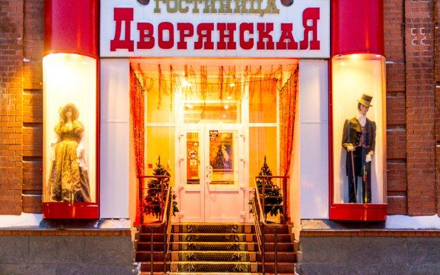 Гостиница Дворянская в Кургане 1 отзыв об отеле, цены и фото номеров - забронировать гостиницу Дворянская онлайн Курган вид на фасад
