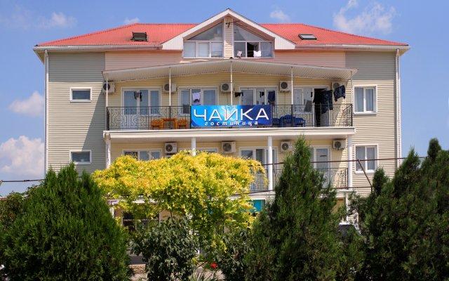 Chajka Hotel 1