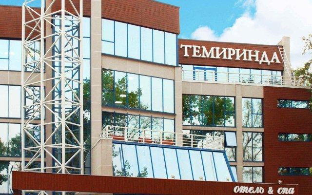 Темиринда отель и спа