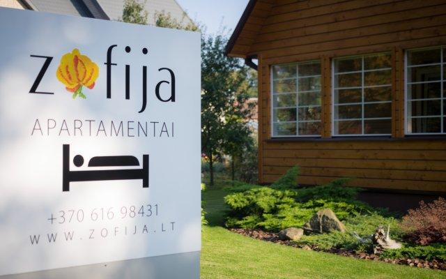Отель Zofija Литва, Гарлиава - отзывы, цены и фото номеров - забронировать отель Zofija онлайн вид на фасад