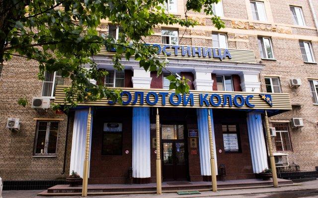 Гостиница Золотой Колос вид на фасад