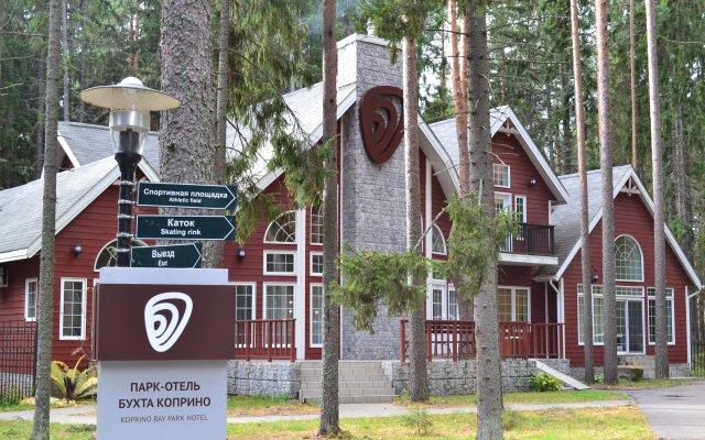 Курортный Отель Бухта Коприно