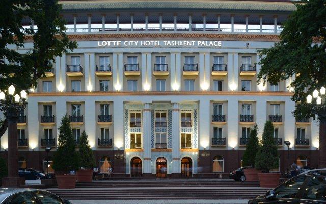 Отель LOTTE City Tashkent Palace