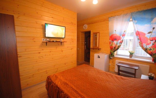 Calypso Guest House 0