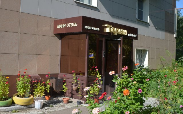 Мини отель ТОРИН