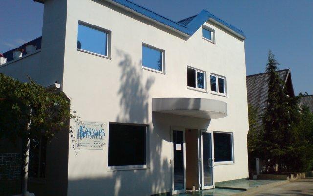 Гостиница Pansionat Kobzar вид на фасад