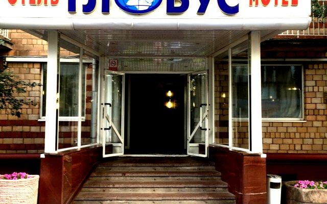 Гостиница Глобус - апартаменты в Москве - забронировать гостиницу Глобус - апартаменты, цены и фото номеров Москва вид на фасад