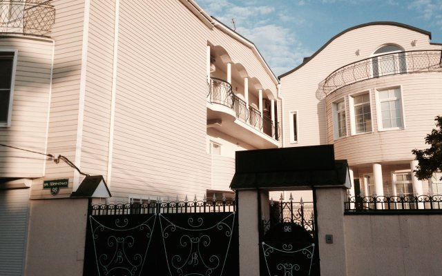 Valentina Guest House 0