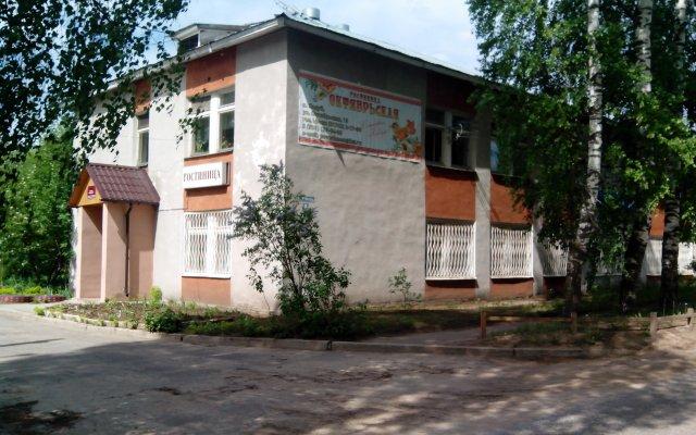 Мини-Гостиница Октябрьская
