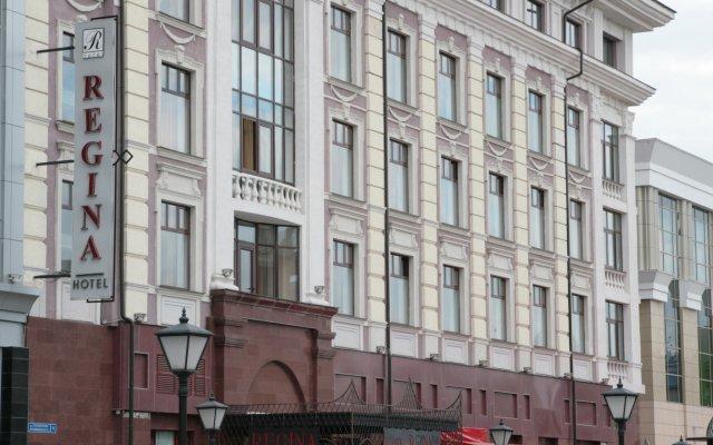 Гостиница Регина - Петербургская