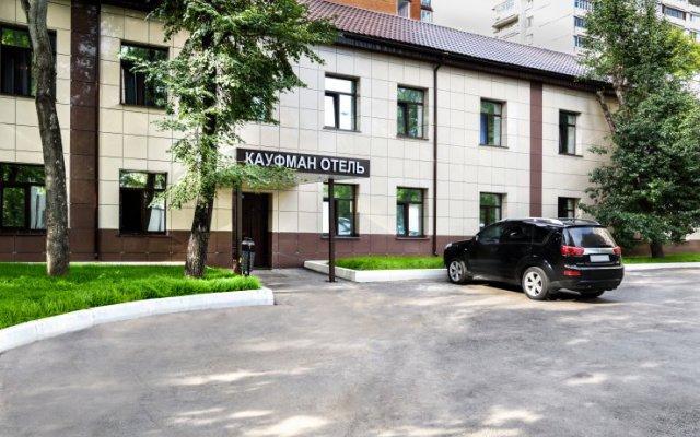 Гостиница Кауфман парковка