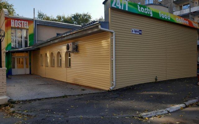 Гостиница Хостел Радуга в Барнауле отзывы, цены и фото номеров - забронировать гостиницу Хостел Радуга онлайн Барнаул вид на фасад