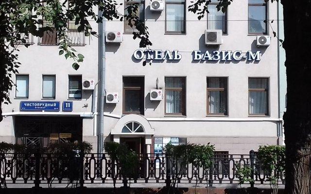 Гостиница Базис-м в Москве - забронировать гостиницу Базис-м, цены и фото номеров Москва