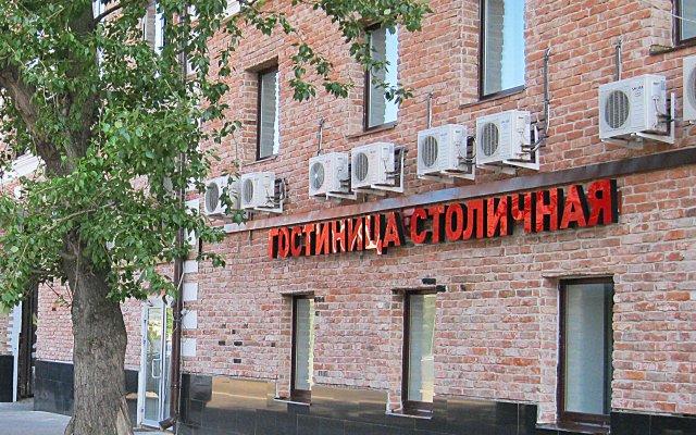 Гостиница Столичная в Москве 13 отзывов об отеле, цены и фото номеров - забронировать гостиницу Столичная онлайн Москва вид на фасад
