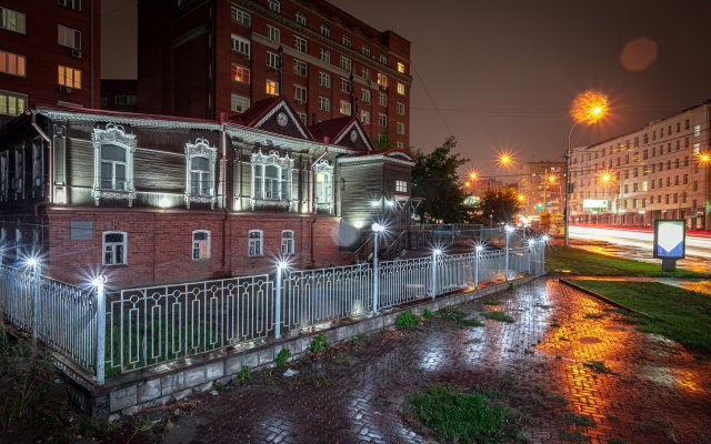 Kupecheskij Dvor Hostel 0
