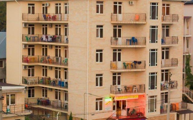 Eros Hotel 0